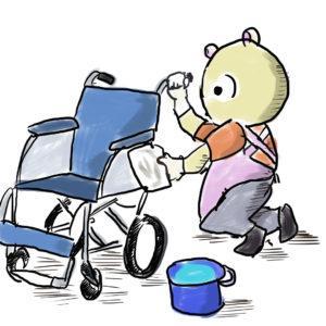 介護福祉士 車椅子清掃 ボランティア