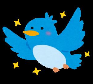 幸せの青い鳥。低収入でも儲けられる。