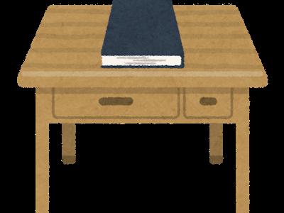 【おすすめ参考書】ゼッタイ損をしないための、住宅ローンの本【この1冊でOK】