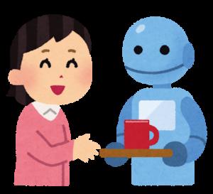 介護 ロボット AI ビッグデータ