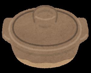 土鍋 玄米 マクロビオティック 塩加減