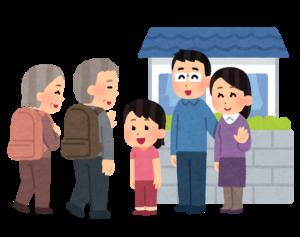 在宅介護が増える コロナウィルス  リモートワーク