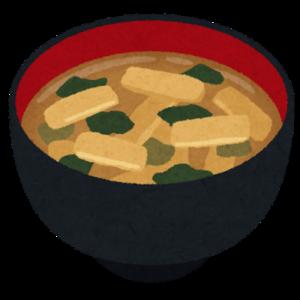 味噌汁 マクロビオティック 根菜