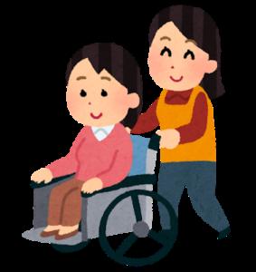 介護士 介護福祉士 地位向上 処遇改善