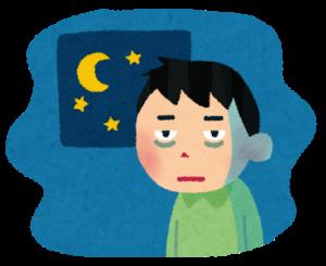 夜勤 寝不足 不規則 不健康