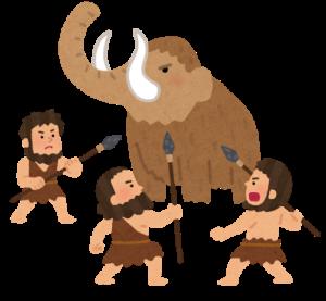 共同体意識 原始人 猿 昔