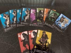 人狼ゲーム DX 役職 カード