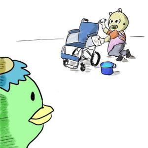 かっぱが見てる 車椅子清掃