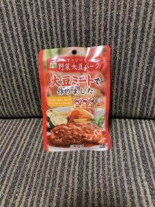 レトルト ベジタリアン 大豆ハンバーグ