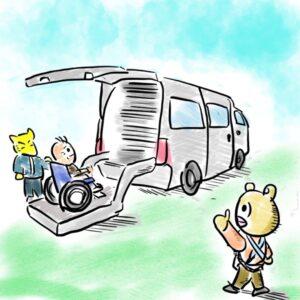 介護 デイサービス 送迎 介護タクシー